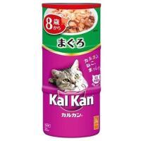 マースジャパン カルカン ハンディ缶 8歳から まぐろ (160g×3缶)  JANコード:4902...