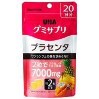 UHA味覚糖 グミサプリ プラセンタ 20日分 トロピカルミックス (40粒) サプリメント ※軽減税率対象商品