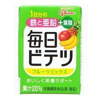 アイクレオ 毎日ビテツ フルーツミックス (100mL) 鉄 亜鉛 栄養機能食品 JANコード:49...