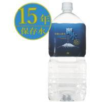 ●品 名:ミネラルウォーター    ●原材料名:水(湧水)  ●内容量:2L × 6本 / 箱  ●...