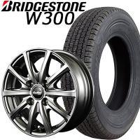 BRIDGESTONE ブリヂストン スタッドレス 「W300 145R12 6PR」と アルミホイ...