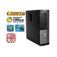【ポイント10倍】Office 2016付/Windows7 Pro搭載/DELL Optiplex...