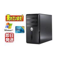 【ポイント10倍】Office 2016/Windows XP Pro/DELL Optiplex ...