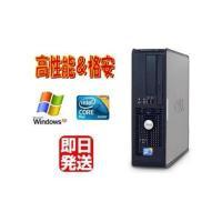 【ポイント10倍】Windows XP Pro/DELL Optiplex 745 SFF Core...