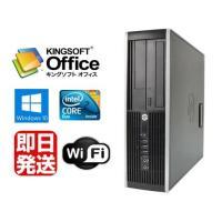 【ポイント10倍】Office 2016付/Windows10搭載/HP Compaq 6000 P...