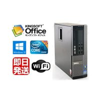 【ポイント10倍】Office 2016付/Windows10搭載/DELL Optiplex 79...