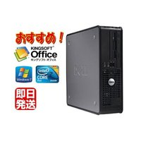 【ポイント10倍】Windows7 Pro搭載/DELL Optiplex 780 SFF/Core...