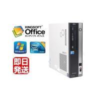 【ポイント10倍】Windows7 Pro/富士通 ESPRIMO D530 Core2 Duo 2...