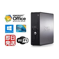 【ポイント10倍】Windows10搭載/DELL Optiplex 780 SFF/Core2 D...