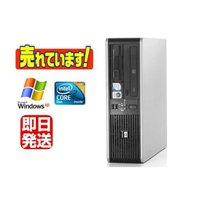 【ポイント10倍】Windows XP Pro搭載 HP Compaq dc5800/Core2 D...