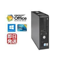 【ポイント10倍】Windows10搭載/DELL Optiplex 745 SFF/Core2 D...