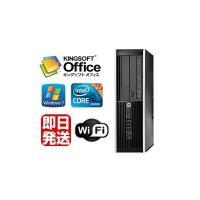 【即日発送】【ポイント10倍】Windows10 32BIT/HP Compaq 8200 Elit...