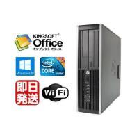 【ポイント10倍】Windows10 64BIT/HP Compaq 8100 Elite SF/C...