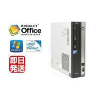 【ポイント10倍】Windows7 Pro 32BIT/富士通 FMV-D5290 Pentium ...