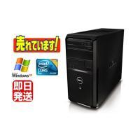 【ポイント10倍】Windows XP Pro/DELL Optiplex 360 MT/Core2...