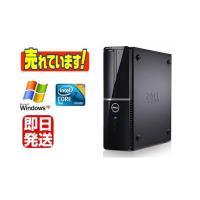 【ポイント10倍】Windows XP Pro/DELL Vostro 220s Core2 Duo...