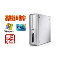 【ポイント10倍】Windows XP Pro/DELL Inspiron 530s/Core2 D...