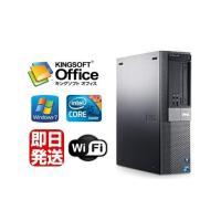 【ポイント10倍】【新品1GBグラボ HDMI】Windows7 Pro 32BIT/DELL Op...