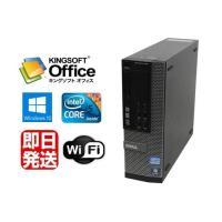 【ポイント10倍】Windows10 32BIT/DELL Optiplex 990 SFF/Cor...