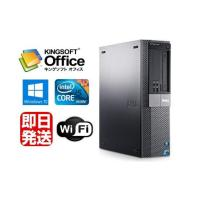 【ポイント10倍】Windows10 64BIT/DELL Optiplex 980 SFF/Cor...