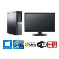【ポイント10倍】Windows10 32BIT/DELL Optiplex 980 SFF/Cor...