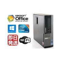 【ポイント10倍】Windows10 32BIT/DELL Optiplex 790 SFF/Cor...