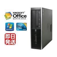 【ポイント10倍】Office 2016付/Windows7 Pro搭載/HP Compaq 600...