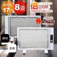 代引手数料無料。テーブル下暖房としておすすめ。  両面ヒーター搭載。遠赤外線で身体を芯から暖めます。...