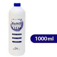 バイオウィルクリア 1L  1000ml ボトル グッドウィル