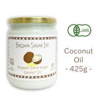 フレッシュな果肉のみを使用した、有機JAS認証のココナッツオイルです。  非加熱、低温圧搾でこだわっ...