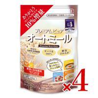日本食品製造 日食 プレミアムピュアオートミール  300g×4個セット