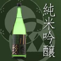■半世紀に渡って愛されている小鼓のスタンダード。 料理の味を引き立てる名脇役です。  ■日本酒手帳で...