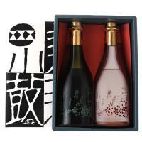 ■丹波ならではの酒米:但馬強力と兵庫北錦。 2種類の純米大吟醸 路上有花シリーズを詰め込んだギフトに...