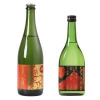 ■夏だけのお酒、発泡性の朱雀と、純米吟醸 花吹雪を飲み比べられるセット。--------------...