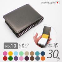 サイズ:見開き外寸 62×180mm /素材:牛革※/色:30色からお選びください。/製造:日本 /...