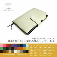 素材 牛革  製作 日本   サイズ 見開き外寸: 約138mm×約185mm    カラー 30色...