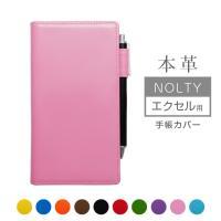 素材 牛革  製作 日本   サイズ 厚さタイプ小 のカバーの場合 見開き外寸: 約173mm×約1...