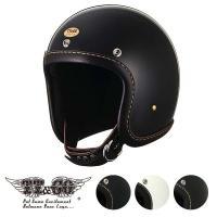 装飾用ヘルメット 500-TX レザーリムショット ブラックレザー スモールジェットヘルメット XS...