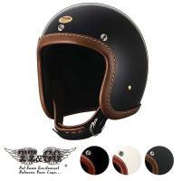 装飾用ヘルメット 500-TX レザーリムショット ブラウンレザー スモールジェットヘルメット XS...