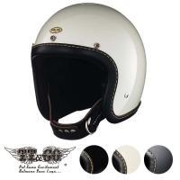 スーパーマグナム レザーリムショット ブラックレザー スモールジェットヘルメット SG/DOT規格 ...