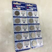 三菱 リチウムボタン電池(CR2032)10個セット タイプ コイン型リチウム電池  電圧 3V  ...