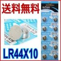 仕 様 型 番  suncom LR44 アルカリボタン電池 電 圧  1.5V サイズ  Φ11...