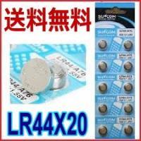 商品仕 様 型 番  suncom LR44 アルカリボタン電池 電 圧  1.5V サイズ  Φ...