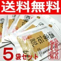 琉球酒豪伝説 5袋(30包入) 激安通販