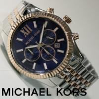 MKマークで人気の、マイケルコースの腕時計です。 どのシーンにもマッチする落着きのあるデザインです。...