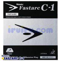 [送料無料・14時までのご注文を当日発送] 卓球 ラバー Nittaku(ニッタク) ファスターク C-1 C1