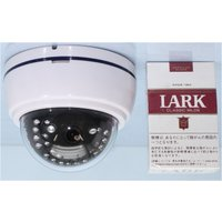 【SA-50904】 2.4メガピクセル(HD-SDI)屋内用ドーム型防犯カメラ 240万画素 フルHD(1920x1080p) f3.7mm 赤外線LED24個 Max15m照射|tu-han-net