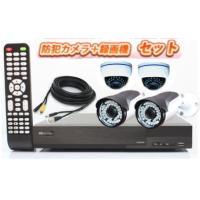 【set001】220万画素 AHD-H(1080p) SONY CMOS 防犯カメラ セット 選べる4台 +高性能DVR録画器(2TB-HDD内蔵) +ケーブル4本セット |tu-han-net