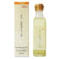 「あぶらやマルタ えごま油(しそ油) 180g」は、しそ科の植物、えごま種子を昔ながらの圧搾製法で搾...