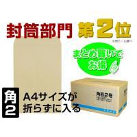 寸 法【240mm.×332mm.頭40mm】(A4判用)定形外 紙 質【クラフト85g/&...